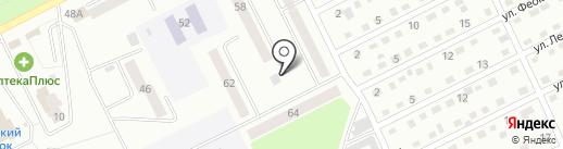 БИС на карте Киселёвска