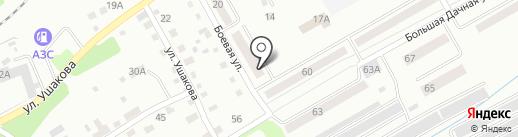 Фортуна на карте Киселёвска