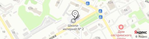 Школа-интернат №2 на карте Киселёвска