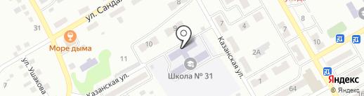 Основная общеобразовательная школа №31 на карте Киселёвска