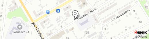 Управдом на карте Киселёвска