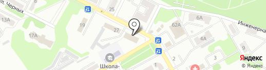 Наше Кафе на карте Киселёвска