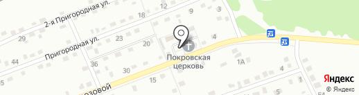 Храм Покрова Пресвятой Богородицы на карте Прокопьевска