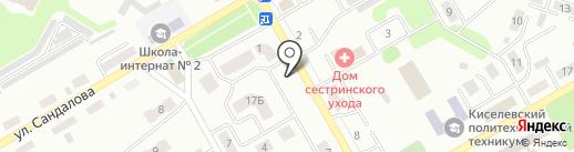 Валентина на карте Киселёвска