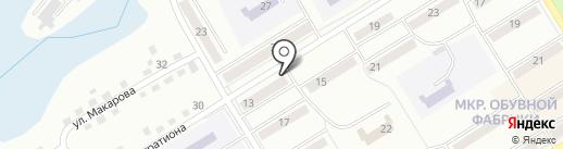 Пегас Авто на карте Киселёвска