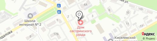Дом Сестренского ухода на карте Киселёвска