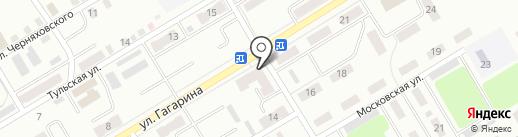 Дом посуды на карте Киселёвска