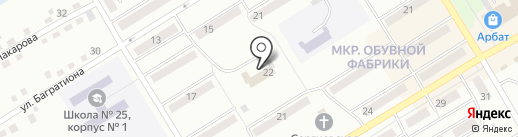 АВТО ТЕМА на карте Киселёвска