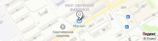 Comepay на карте Киселёвска