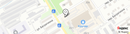 Кафе быстрого питания на карте Киселёвска