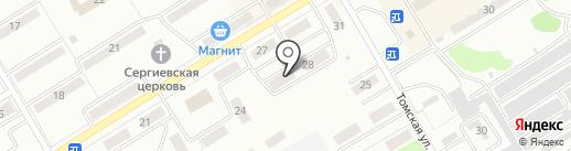 Почтовое отделение №7 на карте Киселёвска