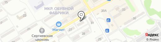 Джинсы & Обувь на карте Киселёвска