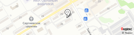 Магазин автозапчастей на карте Киселёвска