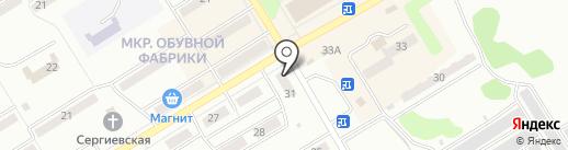Гурман на карте Киселёвска
