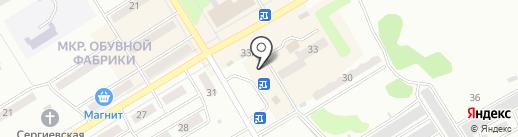 Магазин одежды на карте Киселёвска