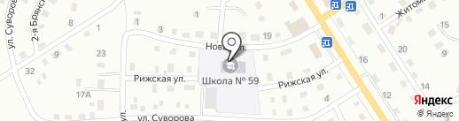 Основная общеобразовательная школа №59 на карте Прокопьевска