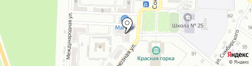 Фифа на карте Прокопьевска