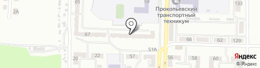 Медиатор на карте Прокопьевска