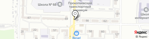 Аптека на карте Прокопьевска