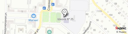 Средняя общеобразовательная школа №25 на карте Прокопьевска
