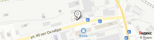 PayPRO на карте Прокопьевска