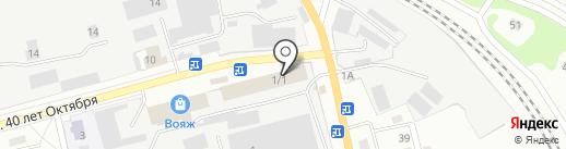 Toucn & pay на карте Прокопьевска