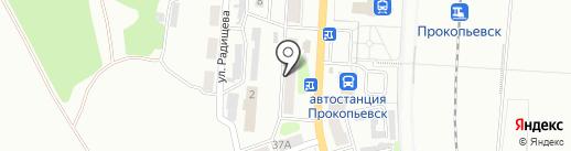 Тандем на карте Прокопьевска
