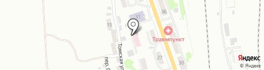 Поликлиника №2 на ст. Прокопьевск на карте Прокопьевска