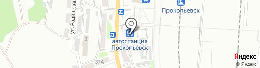 Трансаэросервис на карте Прокопьевска