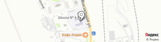 Основная общеобразовательная школа №4 на карте Прокопьевска