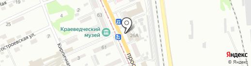 Магазин сумок, обуви и кожгалантереи на карте Прокопьевска