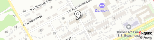 Национальная почтовая служба на карте Прокопьевска