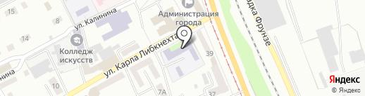 Средняя общеобразовательная школа №2 на карте Прокопьевска