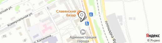 Славянский базар на карте Прокопьевска
