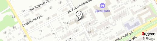 Три_Кота_Ж на карте Прокопьевска