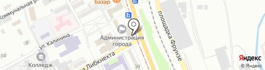 Отдел по промышленности, транспорту и связи Администрации г. Прокопьевска на карте Прокопьевска