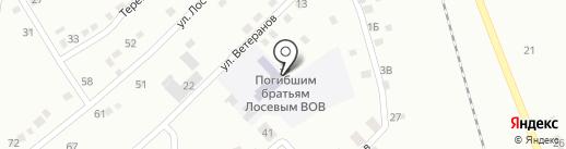 Специальная (коррекционная) школа-интернат №1 на карте Прокопьевска