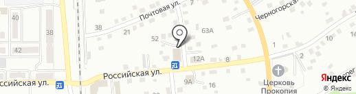 Продуктовый магазин на карте Прокопьевска