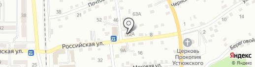 Калина на карте Прокопьевска
