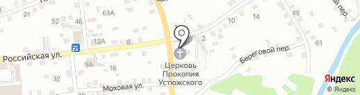 Церковь праведного Прокопия Устюжского на карте Прокопьевска