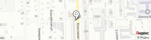 Telepay на карте Прокопьевска