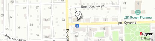 ЗаПивКом на карте Прокопьевска