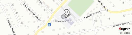 Основная общеобразовательная школа №16 на карте Прокопьевска