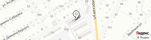 Поликлиника №2 на карте Прокопьевска
