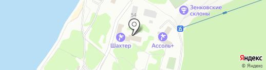 Хогвартс на карте Прокопьевска