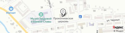 Церковь Великомученика Прокопия на карте Прокопьевска