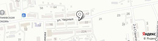 Гиппократ на карте Прокопьевска
