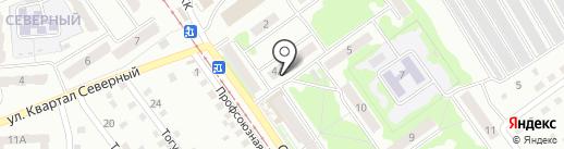 Почтовое отделение №46 на карте Прокопьевска