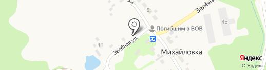 Районная централизованная библиотечная система Новокузнецкого муниципального района, МБУК на карте Михайловки