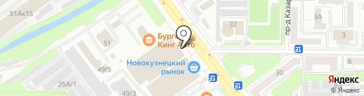 Орматек на карте Новокузнецка